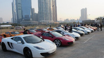 McLaren 12C officially discontinued