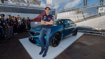 BMW M2 awarded to MotoGP champ – again