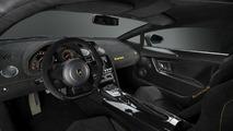 Lamborghini Gallardo LP 570-4 Blancpain Edition.