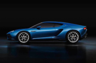 The Lamborghini Asterion is a 900HP Hybrid Mess