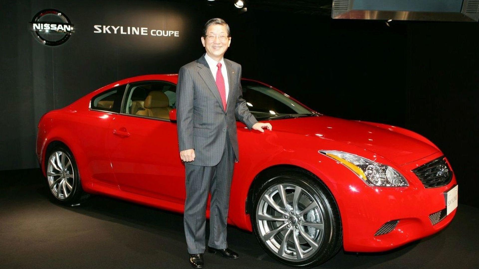 Nissan Skyline Coupe: In Detail (JA)