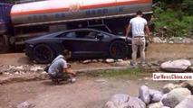 Lamborghini Aventador stuck in China