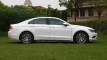 Volkswagen Lamando production version