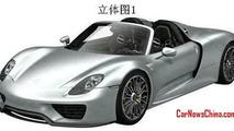 Alleged Porsche 918 Spyder patent photo 26.12.2012