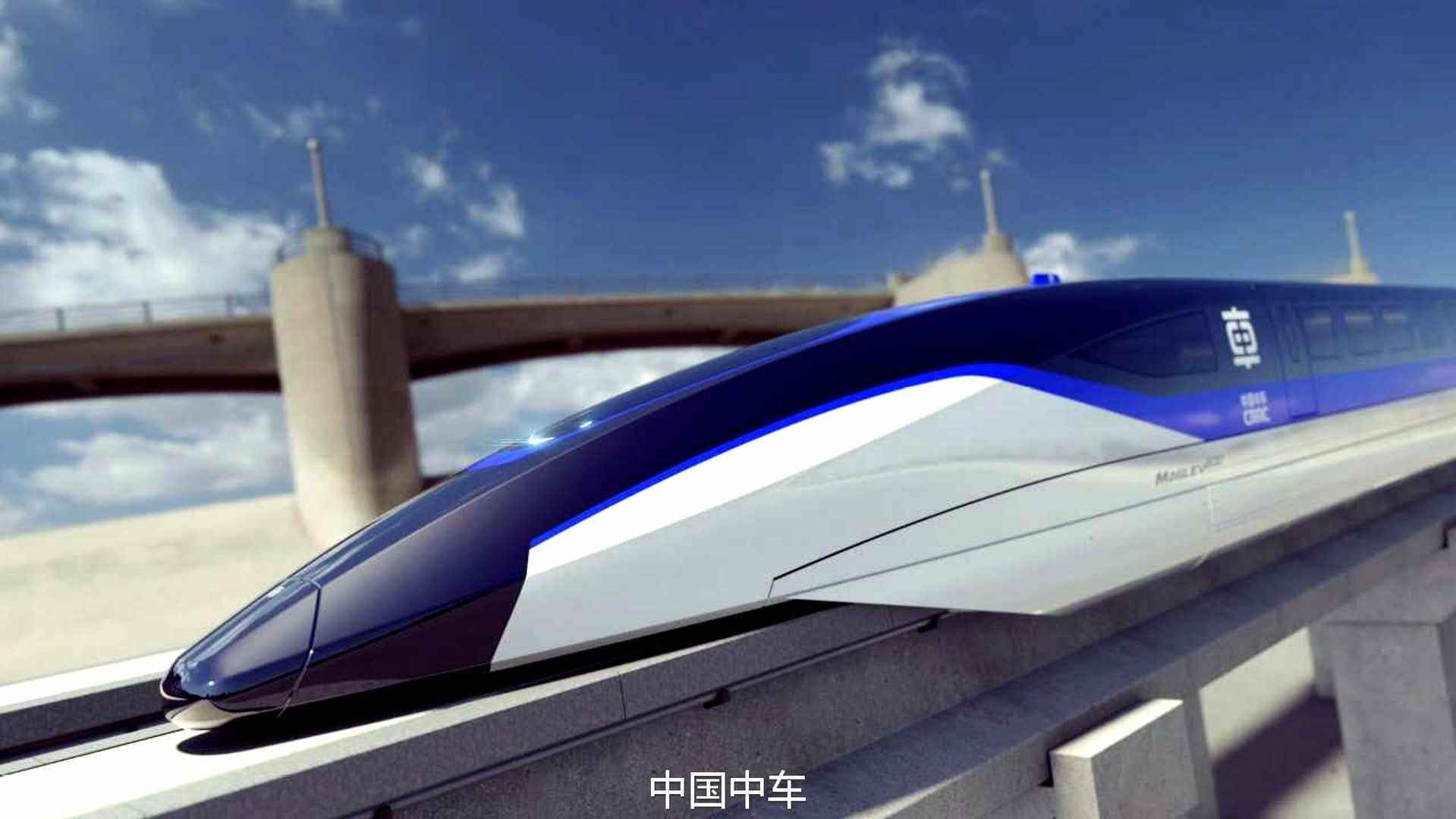 China 39 S 370 Mph Maglev Train Due In 2020