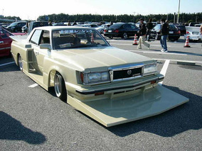 Bosozoku Style: The Truly Odd Fad from Japan