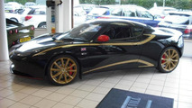 Lotus Evora S GP Edition revealed