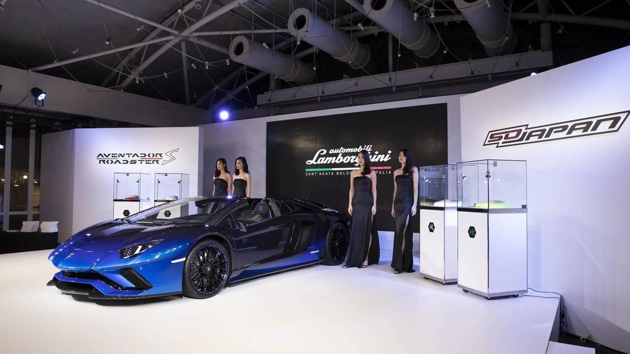 Lamborghini aventador s roadster 50th anniversary japan motor1 com photos