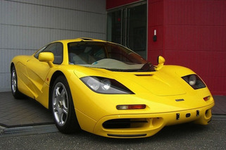 Classified of the Week: 1996 McLaren F1 With...Zero Miles?