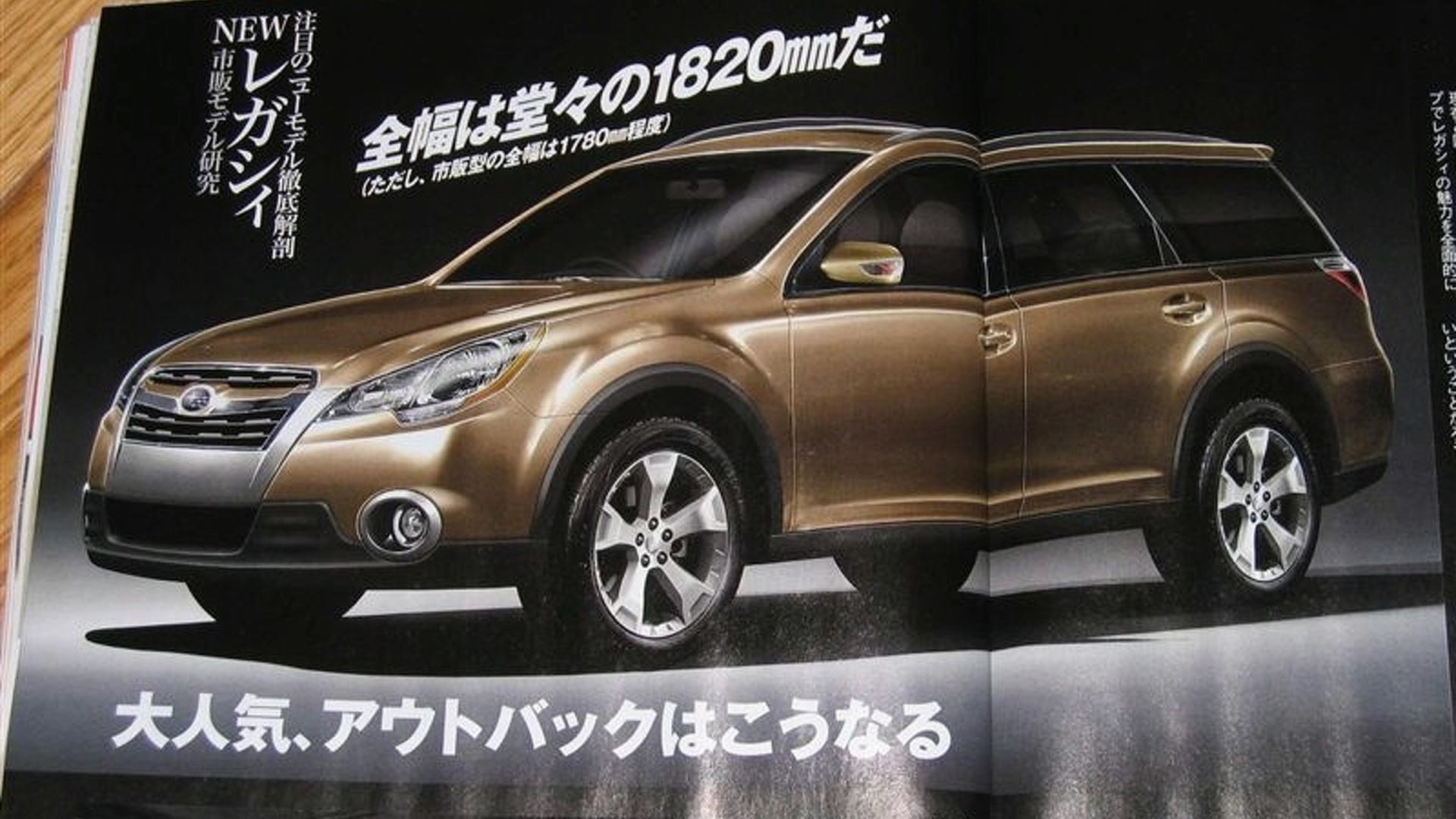 Rendered Speculation: 2010 Subaru Legacy