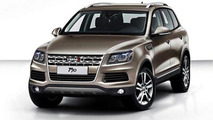 Yema T70 launched in China as a Touareg, Land Rover, Grand Cherokee mashup
