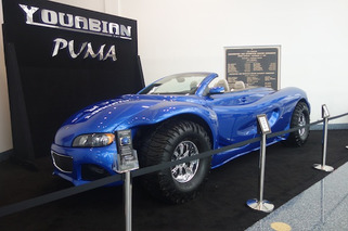 $1.1M Youabian Puma Is Completely Insane