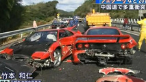 Japan Car Crash wrecks 8 Ferraris, 3 Mercedes & 1 Lambo
