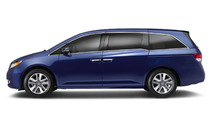 2014 Honda Odyssey Touring Elite announced with first in-car vacuum cleaner