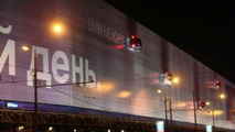 Full Size BMW M Cars Mounted to Huge Russian Billboard