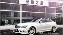 Mercedes-Benz C63 AMG with ADV.1 wheels, 1024, 23.12.2011