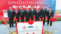 Changan Ford Mazda Engine Co Ltd Breaks Ground in Nanjing