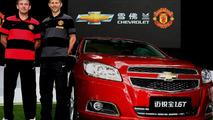Former Manchester United captain Bryan Robson, (left), Ryan Giggs in Shanghai, Chevrolet Malibu, 30.05.2012