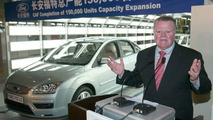 Changan Ford Completes Production Capacity Expansion to 150,000 Units