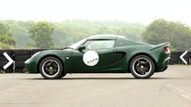Lotus Clark Type 25 Elise SC Limited Edition