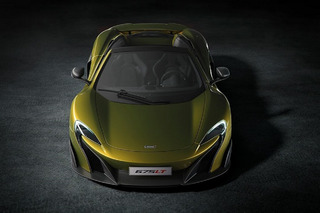 McLaren Exposes 675LT Spider Drivers To The Rawness Of the World