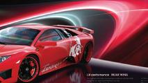 Lamborghini Murcielago LP640 by LB Performance