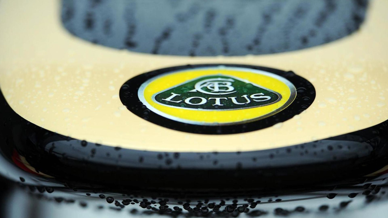 Lotus F1 race team