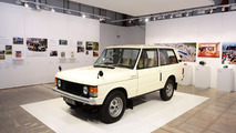 The Story of Range Rover sergisi