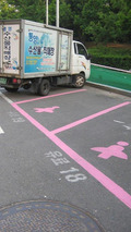 Pink lady-friendly parking spots in Seoul