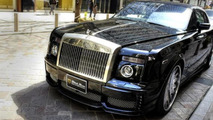 DUBAI STREET, Rolls-Royce Phantom Party, 850, 06.04.2012