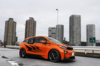 This Might Be the Coolest BMW i3 Around