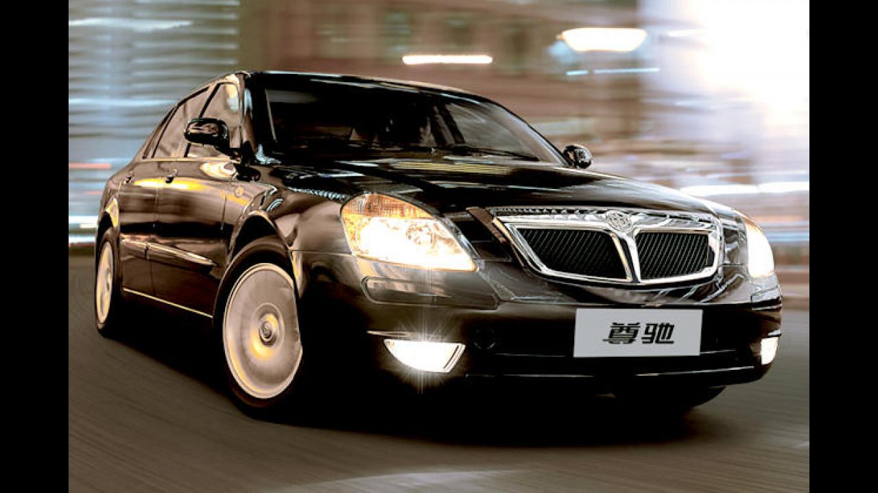 Blick in die Zukunft: Alle Auto-Neuheiten bis 2007
