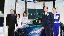 Ford at BIMS (Thailand)