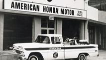 Honda's First U.S. Headquarters