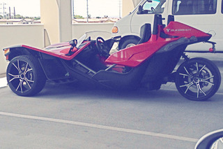 What We (Think We) Know About the Polaris Slingshot