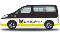 Robonekoyamato Autonomous Van