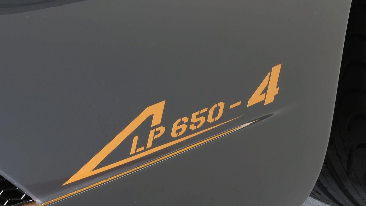 Murcielago LP 650-4 Roadster