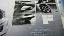 2010 Honda CR-Z leaked brochure scans 08.12.2009 - 920
