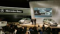 Mercedes-Benz Sports Tourer concept