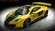 McLaren MP4-12C with Harrods livery artist rendering - 920