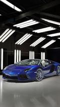 Lamborghini Aventador Ad Personam