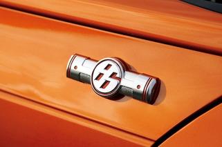 Toyota GT 86 (Scion FR-S) Gets the Four Door Treatment