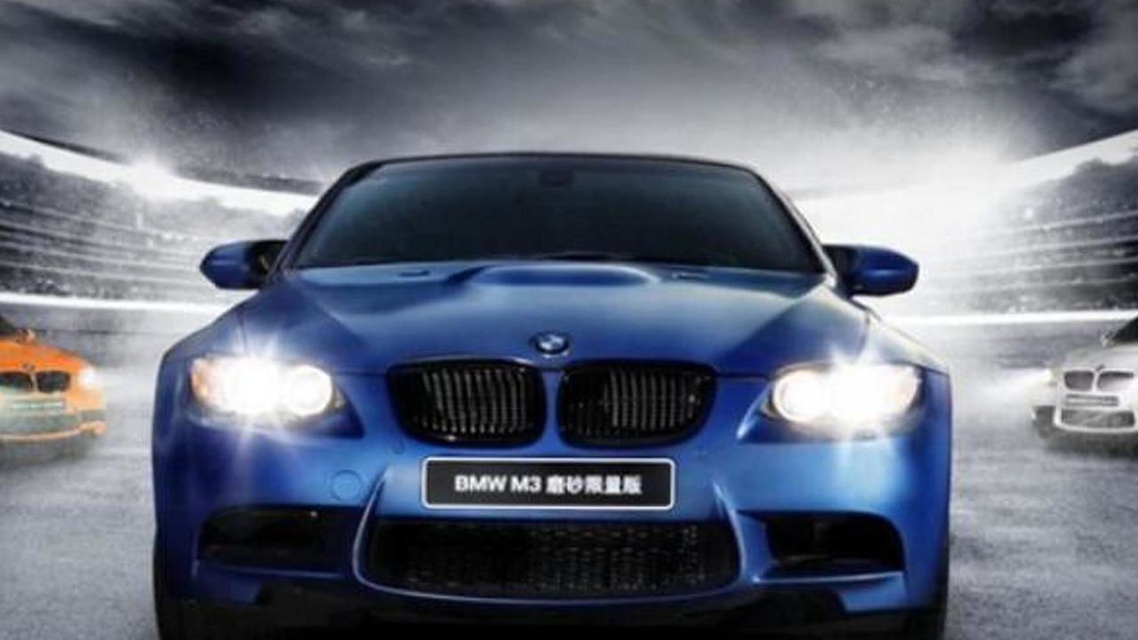 BMW M3 Coupe Frozen Blue limited edition 06.06.2013