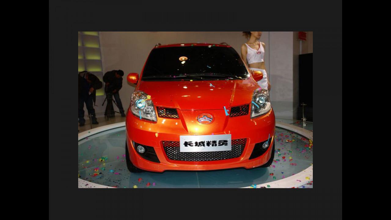 China Auto Show 2006 (prima parte)