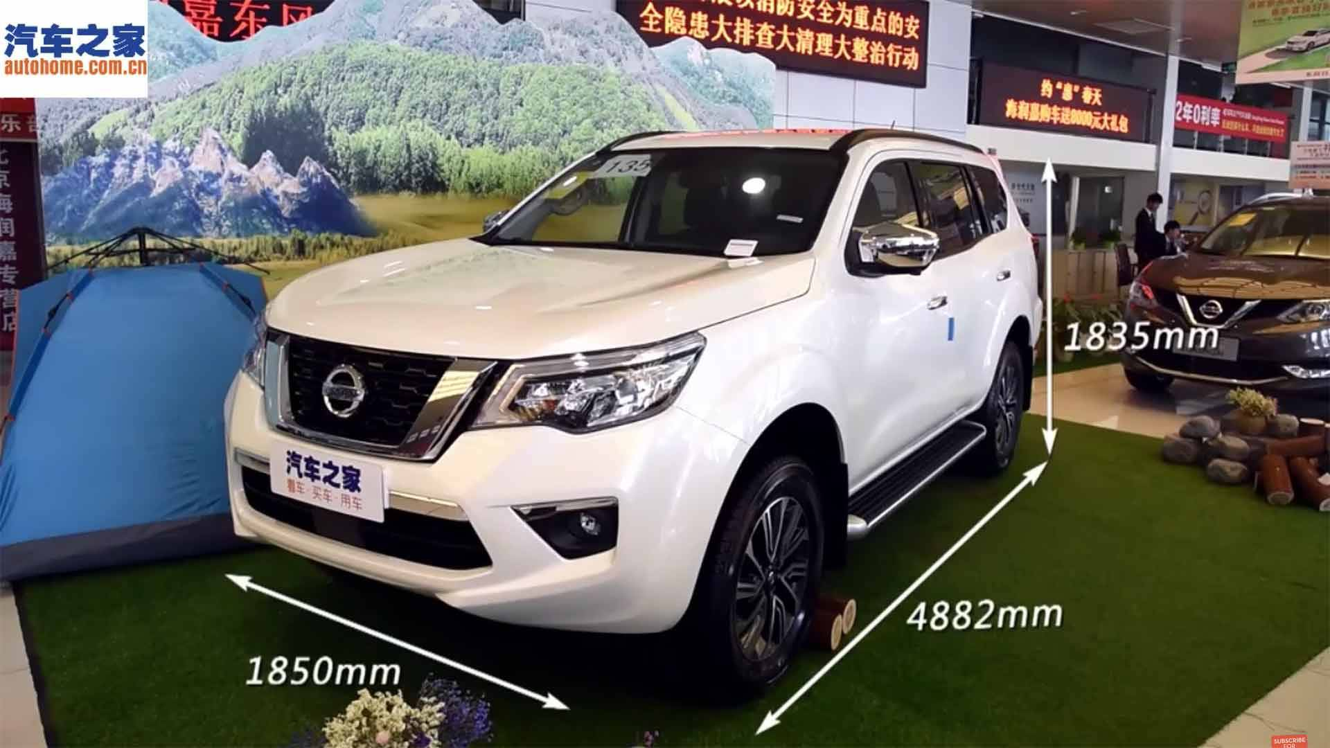 models concept suv xmotion nissan hd wallpaper cars top n images