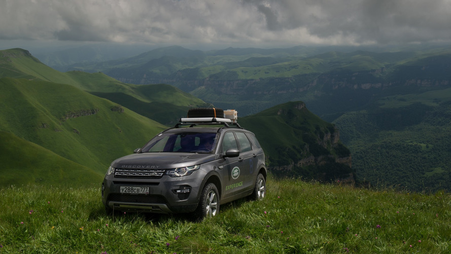 Jaguar Land Rover homologa empresas para blindagem