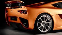2015 Vencer Sarthe production version