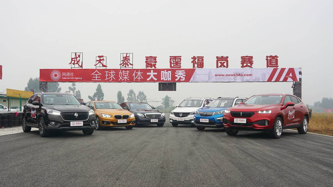 Driving Chinese Cars In China