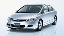All-New Honda Civic