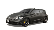 Honda CR-Z Turbo gets fast tracked - report